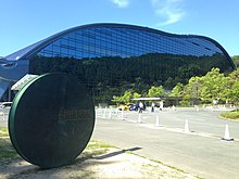Kyushu National Museum from south side.JPG