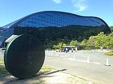 九州国立博物馆