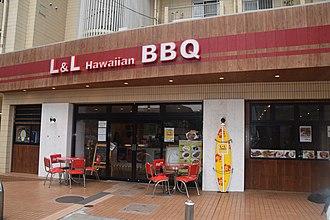 L&L Hawaiian Barbecue - Image: L&L Hawaiian Barbecue in Fujisawa, Japan