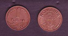 piece de monnaie roumaine