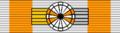 LTU Order of Vytautas the Great - Commander's Grand Cross BAR.png