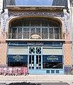La Bourboule - pâtisserie Rozier 20200811.jpg