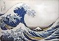 La grande vague de Kanagawa de K. Hokusai (exposition Fukami, Paris) (43146304574).jpg