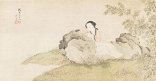 Ju Lian Chinese painter