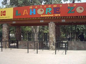 Lahore Zoo - Main entrance of the zoo