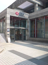 Lai King Station Exit C.JPG
