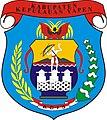 Lambang Kabupaten Kepulauan Yapen, Papua.jpg