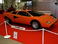 Lamborghini Countach(front-side).jpg
