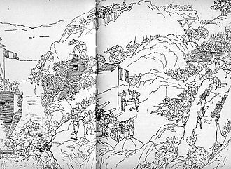 A Chinese depiction of the French landing at Keelung Landing of French forces at Keelung.jpg