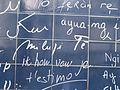 Le mur des je t'aime - tcheque.jpg