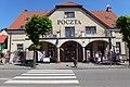 Leba, Poland - panoramio (9).jpg