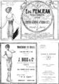 LesDessousElegantsSeptembre1917page128.png