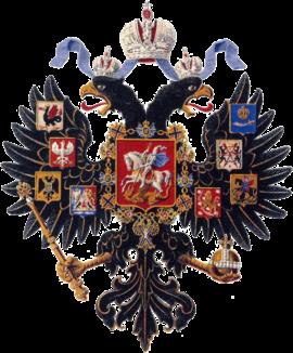 (juego) Imagen de Google 270px-Lesser_Coat_of_Arms_of_Russian_Empire_2