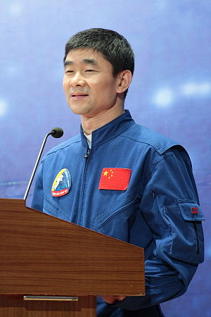 China National Space Administration - Image: Liu Boming