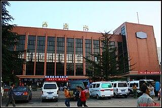 Люпаньшуй,  Guizhou Sheng, Китай