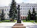 Lobachevsky bust, Kazan University - panoramio.jpg