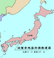 LocMap of WH Horyu-ji Area.png