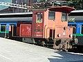 Locarno railway station 06.jpg