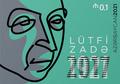 Lotfi A. Zadeh stamp 2021.png