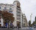 Louis Vuitton Maison Champs Élysées, Paris 9 October 2017.jpg