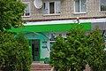 Lukhovitsy, Moscow Oblast, Russia - panoramio (102).jpg