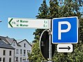 Luxembourg road sign E,7c (2016) and E,23.jpg