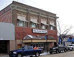 Lyric Theatre Swift Current.JPG