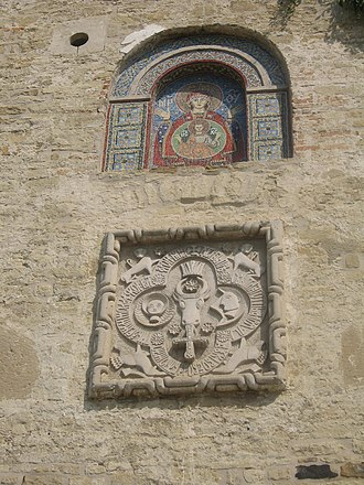 Iași - Coat of arms of the Principality of Moldavia at Cetățuia Monastery