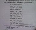 MRP letter exchange 3.jpg