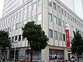 MUFG Bank Matsudo Branch & Matsudo-Nishiguchi Branch.jpg