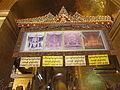 Mahamuni history.JPG