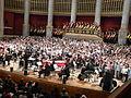 Mai 2009 Wien Konzerthaus.jpg