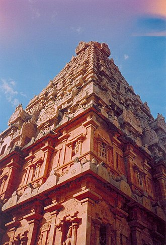 Great Living Chola Temples - Brihadisvara Temple