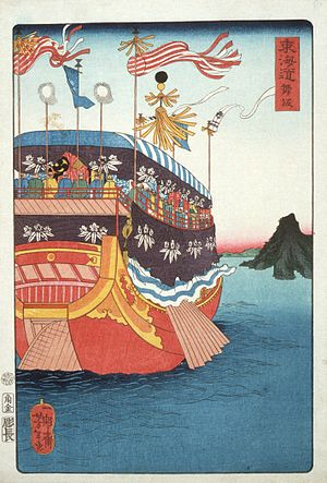 "Yoshitoshi - Tokaido Meisho no Uchi, ""Maisaka"", early Yoshitoshi seascape design from a collaborative series (1863)."