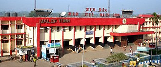 English Bazar - Malda Town Railway Station