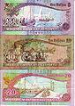 Maldives-banknotes 0002.jpg