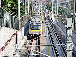 Manila Light Rail Transit System Line 2 - LRT-2 Train approaching Katipunan station