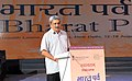 Manohar Parrikar addressing at the inauguration of the 'Bharat Parv', organised by the Government of India as part of the Independence Day celebrations from 12th to 18th August, 2016, at Rajpath Lawns, India Gate.jpg