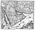 Map of Arabia, in Olfert Dapper Wellcome L0011010.jpg