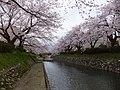 Marunouchi, Toyama, Toyama Prefecture 930-0085, Japan - panoramio (1).jpg
