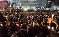 Mass protest in Cheonggye Plaza 04.jpg