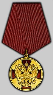"""Medal of the Order """"For Merit to the Fatherland"""" national award of the Russian Federation"""