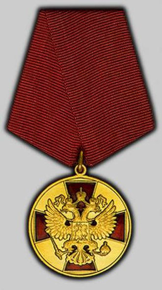 "Medal of the Order ""For Merit to the Fatherland"" - Image: Medal of the Order ""For Merit to the Fatherland"" 1st Class civilian"