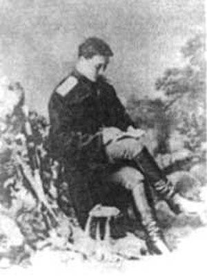 Mehdigulu Khan Vafa - Image: Mehdigulu