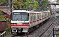 Meitetsu 1200 Series EMU 012.JPG