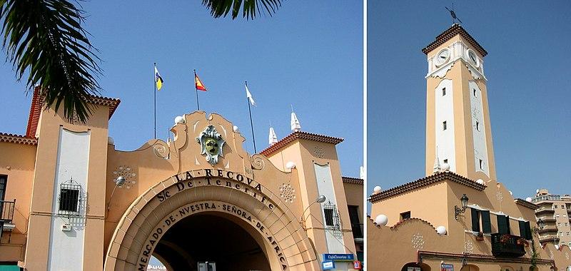 File:Mercado Ntra S de Africa.Fachada y torre.jpg