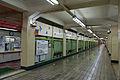 Metro Kobe10ds3872.jpg