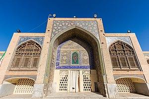 Seyyed mosque (Isfahan) - Image: Mezquita Seyyed, Isfahan, Irán, 2016 09 20, DD 18