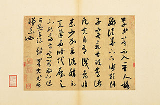 Script style of Asian orthography