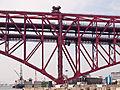 Minato Bridge 1181785.jpg